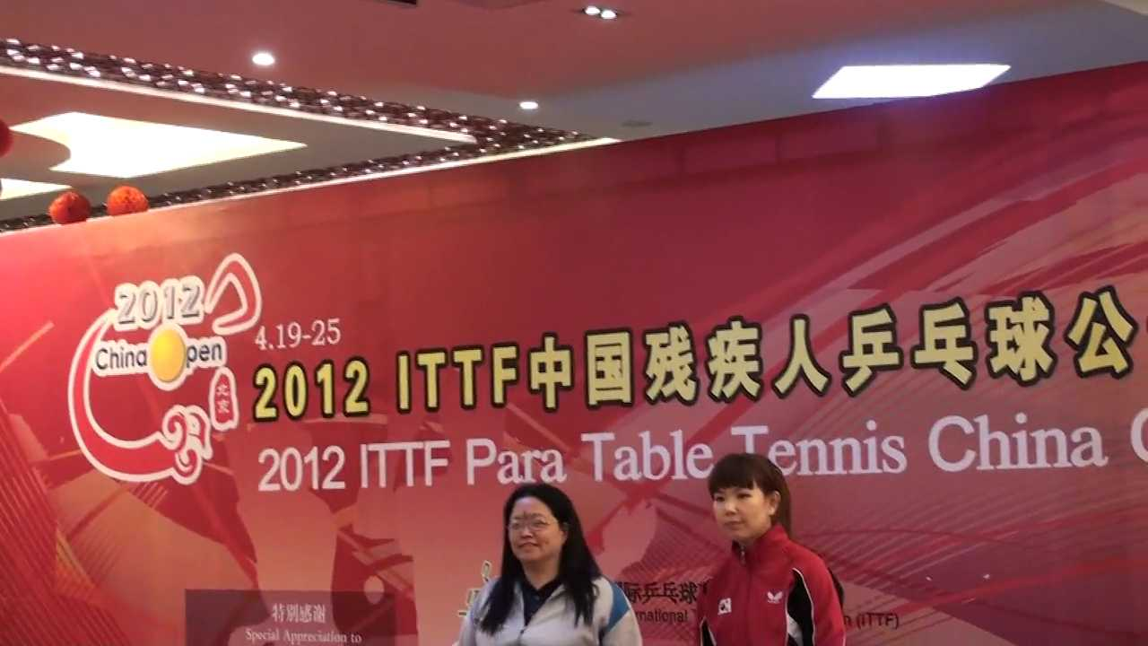 24/4/2012 (China) Beijing, 2012 China Para TT Open-Bronze Women\'s teams class 4-5