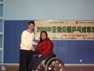 20060122 2006全港公開乒乓球單項錦標