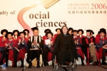 20061204 Hong Kong University's Graduation Ceremony, I got my 2nd Bachelor Degree, i.e. Bachelor of Criminal Justice