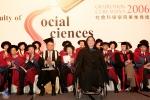 20061204 Hong Kong University's Graduation Ceremony, I got my 2nd Bachelor Degree, i.e. Bachelor of Criminal Justice