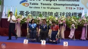 20100719-24 2010 Taipei International Table Tennis Championships (Taipei)