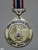 medal 066
