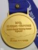 medal 077b